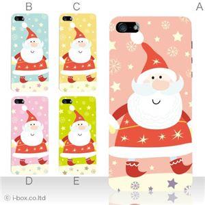 カラーE ハードケース iPhone5S/iPhone5 ケース/アイフォン5/ハードケース/ハード/ docomo/au/SoftBank 対応 カバー ジャケット スマホケース phone5_a17_536a_e