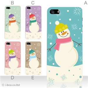 カラーE ハードケース iPhone5S/iPhone5 ケース/アイフォン5/ハードケース/ハード/ docomo/au/SoftBank 対応 カバー ジャケット スマホケース phone5_a17_537a_e
