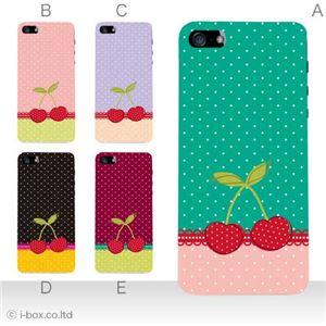 カラーE ハードケース iPhone5S/iPhone5 ケース/アイフォン5/ハードケース/ハード/ docomo/au/SoftBank 対応 カバー ジャケット スマホケース phone5_a17_578a_e