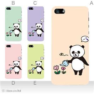 カラーE ハードケース iPhone5S/iPhone5 ケース/アイフォン5/ハードケース/ハード/ docomo/au/SoftBank 対応 カバー ジャケット スマホケース phone5_a17_584a_e