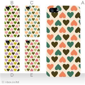 カラーE ハードケース iPhone5S/iPhone5 ケース/アイフォン5/ハードケース/ハード/ docomo/au/SoftBank 対応 カバー ジャケット スマホケース phone5_a17_590a_e