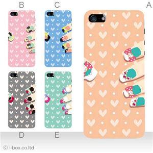 カラーE ハードケース iPhone5S/iPhone5 ケース/アイフォン5/ハードケース/ハード/ docomo/au/SoftBank 対応 カバー ジャケット スマホケース phone5_a17_596a_e