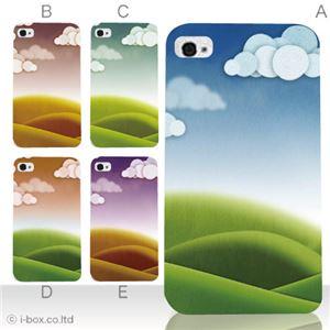 カラーE ハードケース iPhone5S/iPhone5 ケース/アイフォン5/ハードケース/ハード/ docomo/au/SoftBank 対応 カバー ジャケット スマホケース phone5_a18_505a_e