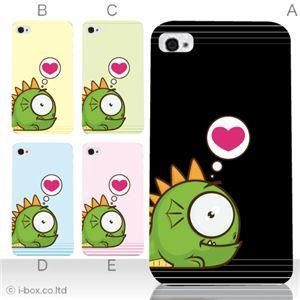 カラーE ハードケース iPhone5S/iPhone5 ケース/アイフォン5/ハードケース/ハード/ docomo/au/SoftBank 対応 カバー ジャケット スマホケース phone5_a18_508a_e