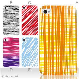 カラーE ハードケース iPhone5S/iPhone5 ケース/アイフォン5/ハードケース/ハード/ docomo/au/SoftBank 対応 カバー ジャケット スマホケース phone5_a18_509a_e