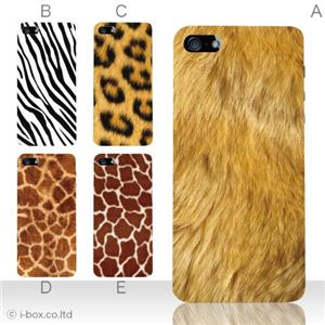 カラーE ハードケース iPhone5S/iPhone5 ケース/アイフォン5/ハードケース/ハード/ docomo/au/SoftBank 対応 カバー ジャケット スマホケース phone5_a18_513a_e