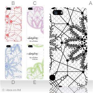カラーE ハードケース iPhone5S/iPhone5 ケース/アイフォン5/ハードケース/ハード/ docomo/au/SoftBank 対応 カバー ジャケット スマホケース phone5_a18_514a_e