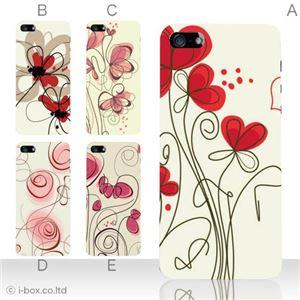 カラーE ハードケース iPhone5S/iPhone5 ケース/アイフォン5/ハードケース/ハード/ docomo/au/SoftBank 対応 カバー ジャケット スマホケース phone5_a18_516a_e