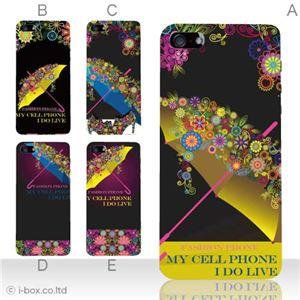 カラーE ハードケース iPhone5S/iPhone5 ケース/アイフォン5/ハードケース/ハード/ docomo/au/SoftBank 対応 カバー ジャケット スマホケース phone5_a18_521a_e