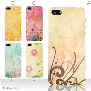 カラーE ハードケース iPhone5S/iPhone5 ケース/アイフォン5/ハードケース/ハード/ docomo/au/SoftBank 対応 カバー ジャケット スマホケース phone5_a18_525a_e