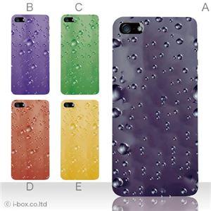 カラーE ハードケース iPhone5S/iPhone5 ケース/アイフォン5/ハードケース/ハード/ docomo/au/SoftBank 対応 カバー ジャケット スマホケース phone5_a18_527a_e