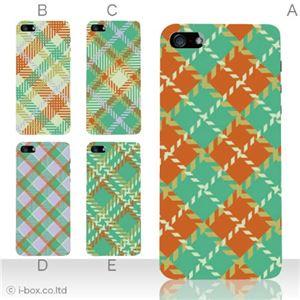 カラーE ハードケース iPhone5S/iPhone5 ケース/アイフォン5/ハードケース/ハード/ docomo/au/SoftBank 対応 カバー ジャケット スマホケース phone5_a18_532a_e