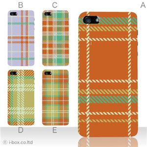 カラーE ハードケース iPhone5S/iPhone5 ケース/アイフォン5/ハードケース/ハード/ docomo/au/SoftBank 対応 カバー ジャケット スマホケース phone5_a18_533a_e