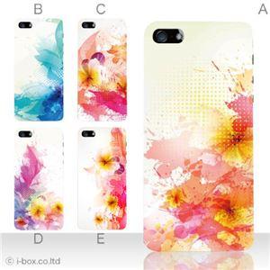 カラーE ハードケース iPhone5S/iPhone5 ケース/アイフォン5/ハードケース/ハード/ docomo/au/SoftBank 対応 カバー ジャケット スマホケース phone5_a18_542a_e