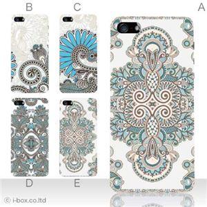 カラーE ハードケース iPhone5S/iPhone5 ケース/アイフォン5/ハードケース/ハード/ docomo/au/SoftBank 対応 カバー ジャケット スマホケース phone5_a18_543a_e
