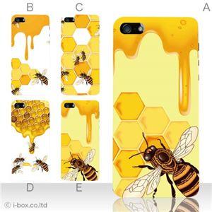 カラーE ハードケース iPhone5S/iPhone5 ケース/アイフォン5/ハードケース/ハード/ docomo/au/SoftBank 対応 カバー ジャケット スマホケース phone5_a18_544a_e