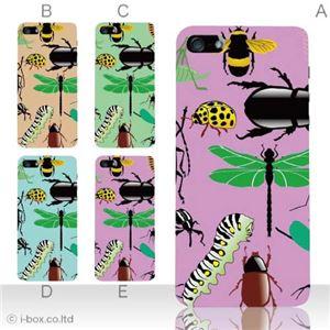 カラーE ハードケース iPhone5S/iPhone5 ケース/アイフォン5/ハードケース/ハード/ docomo/au/SoftBank 対応 カバー ジャケット スマホケース phone5_a18_547a_e
