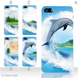 カラーE ハードケース iPhone5S/iPhone5 ケース/アイフォン5/ハードケース/ハード/ docomo/au/SoftBank 対応 カバー ジャケット スマホケース phone5_a18_548a_e