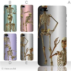 カラーE ハードケース iPhone5S/iPhone5 ケース/アイフォン5/ハードケース/ハード/ docomo/au/SoftBank 対応 カバー ジャケット スマホケース phone5_a18_549a_e