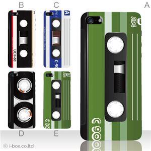 カラーE ハードケース iPhone5S/iPhone5 ケース/アイフォン5/ハードケース/ハード/ docomo/au/SoftBank 対応 カバー ジャケット スマホケース phone5_a18_550a_e