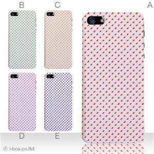 カラーE ハードケース iPhone5S/iPhone5 ケース/アイフォン5/ハードケース/ハード/ docomo/au/SoftBank 対応 カバー ジャケット スマホケース phone5_a19_551a_e