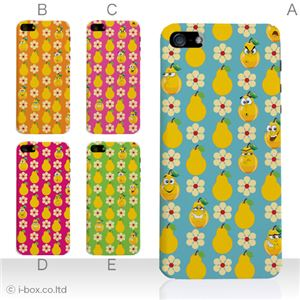 カラーE ハードケース iPhone5S/iPhone5 ケース/アイフォン5/ハードケース/ハード/ docomo/au/SoftBank 対応 カバー ジャケット スマホケース phone5_a19_556a_e