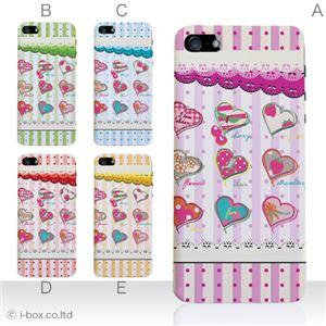 カラーE ハードケース iPhone5S/iPhone5 ケース/アイフォン5/ハードケース/ハード/ docomo/au/SoftBank 対応 カバー ジャケット スマホケース phone5_a19_557a_e