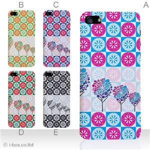 カラーE ハードケース iPhone5S/iPhone5 ケース/アイフォン5/ハードケース/ハード/ docomo/au/SoftBank 対応 カバー ジャケット スマホケース phone5_a19_559a_e