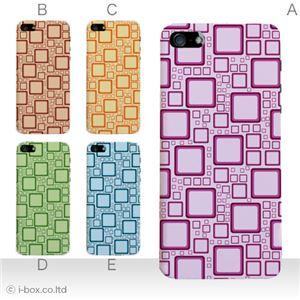 カラーE ハードケース iPhone5S/iPhone5 ケース/アイフォン5/ハードケース/ハード/ docomo/au/SoftBank 対応 カバー ジャケット スマホケース phone5_a19_571a_e