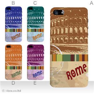 カラーE ハードケース iPhone5S/iPhone5 ケース/アイフォン5/ハードケース/ハード/ docomo/au/SoftBank 対応 カバー ジャケット スマホケース phone5_a19_573a_e