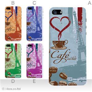 カラーE ハードケース iPhone5S/iPhone5 ケース/アイフォン5/ハードケース/ハード/ docomo/au/SoftBank 対応 カバー ジャケット スマホケース phone5_a19_574a_e