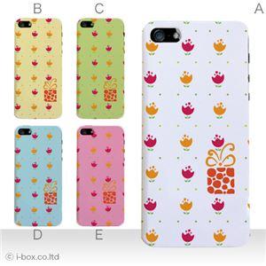 カラーE ハードケース iPhone5S/iPhone5 ケース/アイフォン5/ハードケース/ハード/ docomo/au/SoftBank 対応 カバー ジャケット スマホケース phone5_a19_578a_e