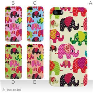 カラーE ハードケース iPhone5S/iPhone5 ケース/アイフォン5/ハードケース/ハード/ docomo/au/SoftBank 対応 カバー ジャケット スマホケース phone5_a19_579a_e