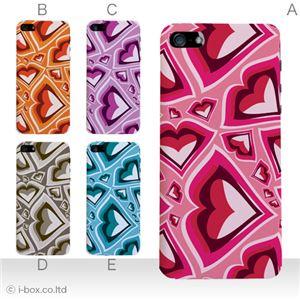 カラーE ハードケース iPhone5S/iPhone5 ケース/アイフォン5/ハードケース/ハード/ docomo/au/SoftBank 対応 カバー ジャケット スマホケース phone5_a19_580a_e