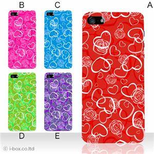 カラーE ハードケース iPhone5S/iPhone5 ケース/アイフォン5/ハードケース/ハード/ docomo/au/SoftBank 対応 カバー ジャケット スマホケース phone5_a20_520a_e