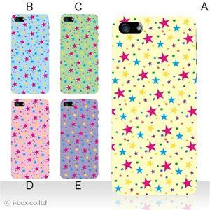 カラーE ハードケース iPhone5S/iPhone5 ケース/アイフォン5/ハードケース/ハード/ docomo/au/SoftBank 対応 カバー ジャケット スマホケース phone5_a20_523a_e