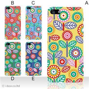 カラーE ハードケース iPhone5S/iPhone5 ケース/アイフォン5/ハードケース/ハード/ docomo/au/SoftBank 対応 カバー ジャケット スマホケース phone5_a20_524a_e