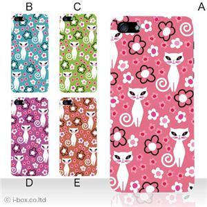 カラーE ハードケース iPhone5S/iPhone5 ケース/アイフォン5/ハードケース/ハード/ docomo/au/SoftBank 対応 カバー ジャケット スマホケース phone5_a20_526a_e