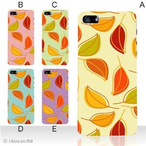 カラーE ハードケース iPhone5S/iPhone5 ケース/アイフォン5/ハードケース/ハード/ docomo/au/SoftBank 対応 カバー ジャケット スマホケース phone5_a20_537a_e