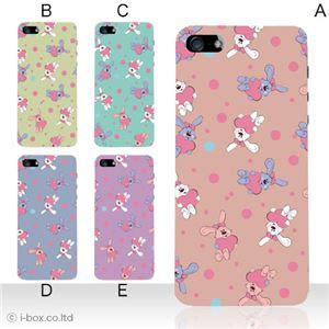 カラーE ハードケース iPhone5S/iPhone5 ケース/アイフォン5/ハードケース/ハード/ docomo/au/SoftBank 対応 カバー ジャケット スマホケース phone5_a20_540a_e