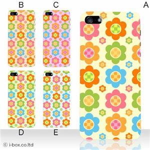 カラーE ハードケース iPhone5S/iPhone5 ケース/アイフォン5/ハードケース/ハード/ docomo/au/SoftBank 対応 カバー ジャケット スマホケース phone5_a20_542a_e