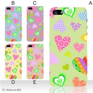 カラーE ハードケース iPhone5S/iPhone5 ケース/アイフォン5/ハードケース/ハード/ docomo/au/SoftBank 対応 カバー ジャケット スマホケース phone5_a20_543a_e