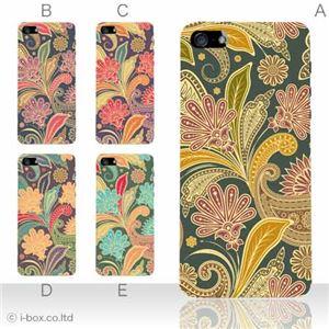 カラーE ハードケース iPhone5S/iPhone5 ケース/アイフォン5/ハードケース/ハード/ docomo/au/SoftBank 対応 カバー ジャケット スマホケース phone5_a20_550a_e