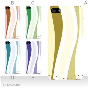 カラーE ハードケース iPhone5S/iPhone5 ケース/アイフォン5/ハードケース/ハード/ docomo/au/SoftBank 対応 カバー ジャケット スマホケース phone5_a20_574a_e