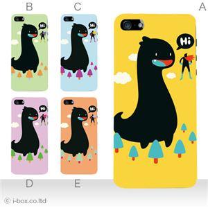 カラーE ハードケース iPhone5S/iPhone5 ケース/アイフォン5/ハードケース/ハード/ docomo/au/SoftBank 対応 カバー ジャケット スマホケース phone5_a20_580a_e