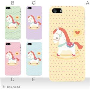 カラーE ハードケース iPhone5S/iPhone5 ケース/アイフォン5/ハードケース/ハード/ docomo/au/SoftBank 対応 カバー ジャケット スマホケース phone5_a20_581a_e