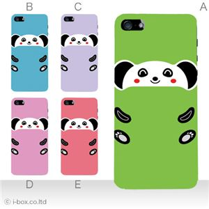カラーE ハードケース iPhone5S/iPhone5 ケース/アイフォン5/ハードケース/ハード/ docomo/au/SoftBank 対応 カバー ジャケット スマホケース phone5_a20_588a_e