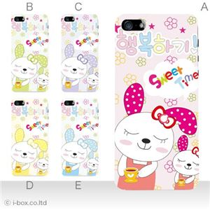 カラーE ハードケース iPhone5S/iPhone5 ケース/アイフォン5/ハードケース/ハード/ docomo/au/SoftBank 対応 カバー ジャケット スマホケース phone5_a20_592a_e