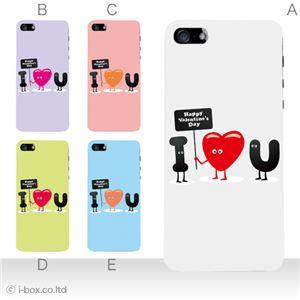 カラーE ハードケース iPhone5S/iPhone5 ケース/アイフォン5/ハードケース/ハード/ docomo/au/SoftBank 対応 カバー ジャケット スマホケース phone5_a20_595a_e