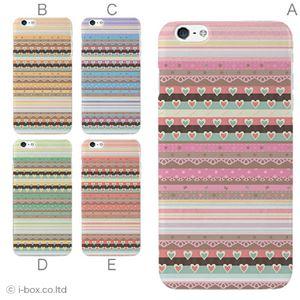 カラーB ハードケース iPhone6 plus ケース/アイフォン6プラス/ハードケース/ハード/ docomo/au/SoftBank 対応 カバー ジャケット スマホケース phon6p_a02_356_b